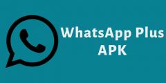 تحميل واتساب بلس الذهبي ضد الحظر +WhatsApp اخر اصدار للأندرويد والآيفون